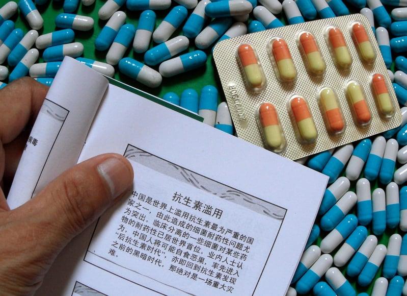 長三角近80%兒童尿液中檢出獸用抗生素