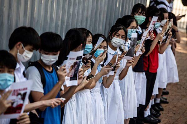 2020年6月12日,香港一些中學生發起抗議,聲援一名不被校方續約的女音樂教師。(ISAAC LAWRENCE/AFP via Getty Images)