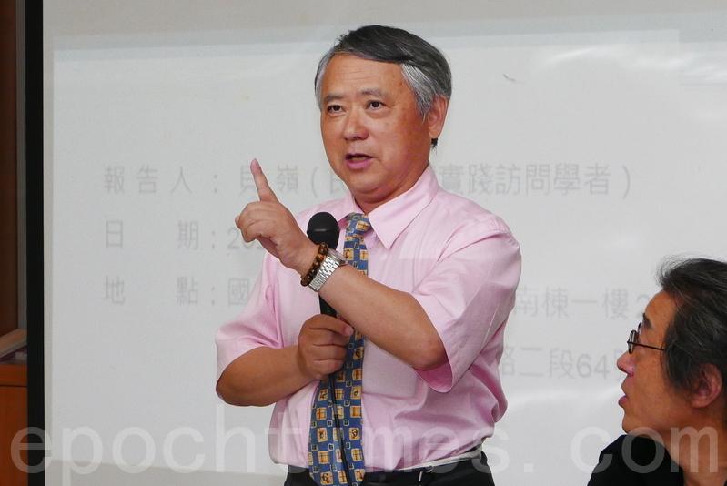 台灣政治大學國家發展研究所所長李酉潭。(大紀元資料照)