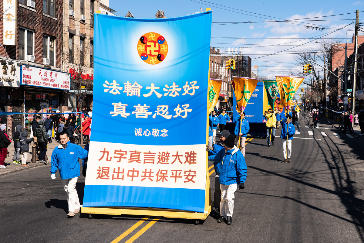 2020年3月1日,法輪功團體紐約大遊行,傳遞救世良方。(大紀元)