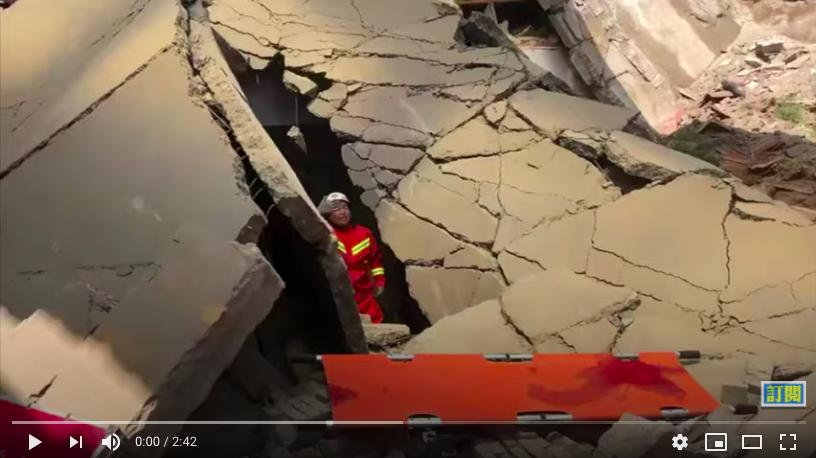 【影片】山西襄汾聚仙飯店坍塌多人傷亡