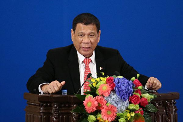 菲律賓總統杜特爾特最近訪華,稱要與美國「分道揚鑣」。(Wu Hong-Pool/Getty Images)
