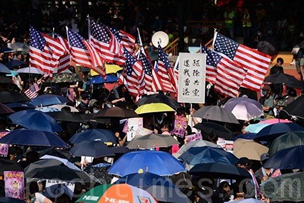 9月21日,屯門公園遊行,新和裏遊樂場,隊伍出發。抗議者打出「驅逐共黨 還我香港」的標語牌。(宋碧龍/大紀元)