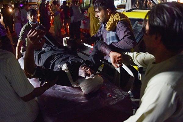 2021年8月26日,阿富汗喀布爾機場的艾比大門(Abbey Gate)外發生自殺式爆炸。(Wakil KOHSAR/AFP)