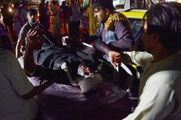 周曉輝:塔利班露出恐怖面目 打臉北京政權