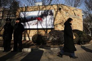 加拿大北京簽證中心僱近九成公安 引外界擔憂