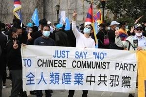 響應全球抵抗中共 紐約民間團體聯合國前抗議