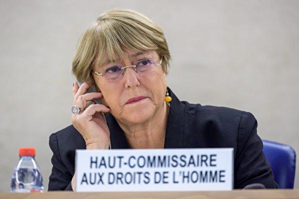 2019年11月30日,聯合國人權事務高級專員米歇爾·巴切萊特(Michelle Bachelet)呼籲香港特首林鄭月娥,對警方進行調查,並通過對話解決危機。(FABRICE COFFRINI/AFP via Getty Images)