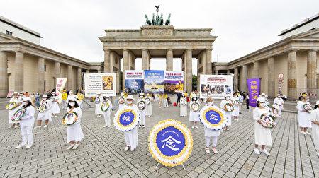 2021年7月17日,法輪功學員在德國首都柏林勃蘭登堡門集會,紀念反迫害22周年。(Matthias Kehrein/大紀元)