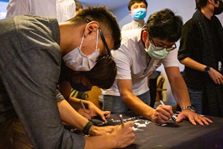 「香港邊城青年」在台正式立案,13日理監事舉行記者會說明。(香港邊城青年提供)