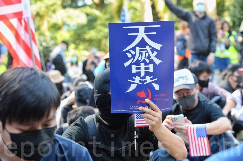 組圖:12.1港人集會 各式標語反映民心