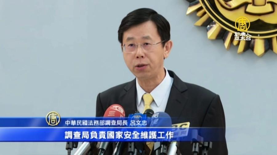 中共5黑客網攻台灣中油 台美聯手合作偵破
