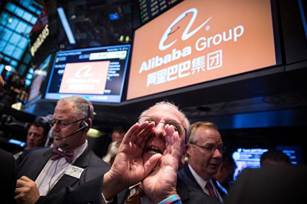 2014年9月19日,阿里巴巴在紐約證券交易所進行首次公開招股(IPO)。(Andrew Burton/Getty Images)