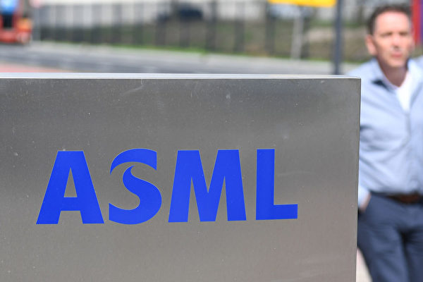 總部位於荷蘭的ASML是全球最大的光刻機製造商。(EMMANUEL DUNAND / AFP / Getty Images)