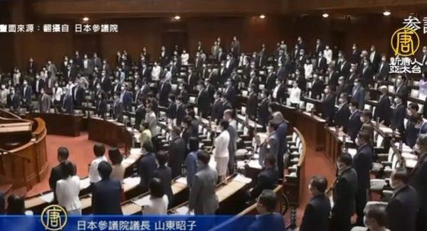 日本參議員6月11日全數起立無異議全票通過要求讓台灣參加世衛大會。(新唐人影片截圖)