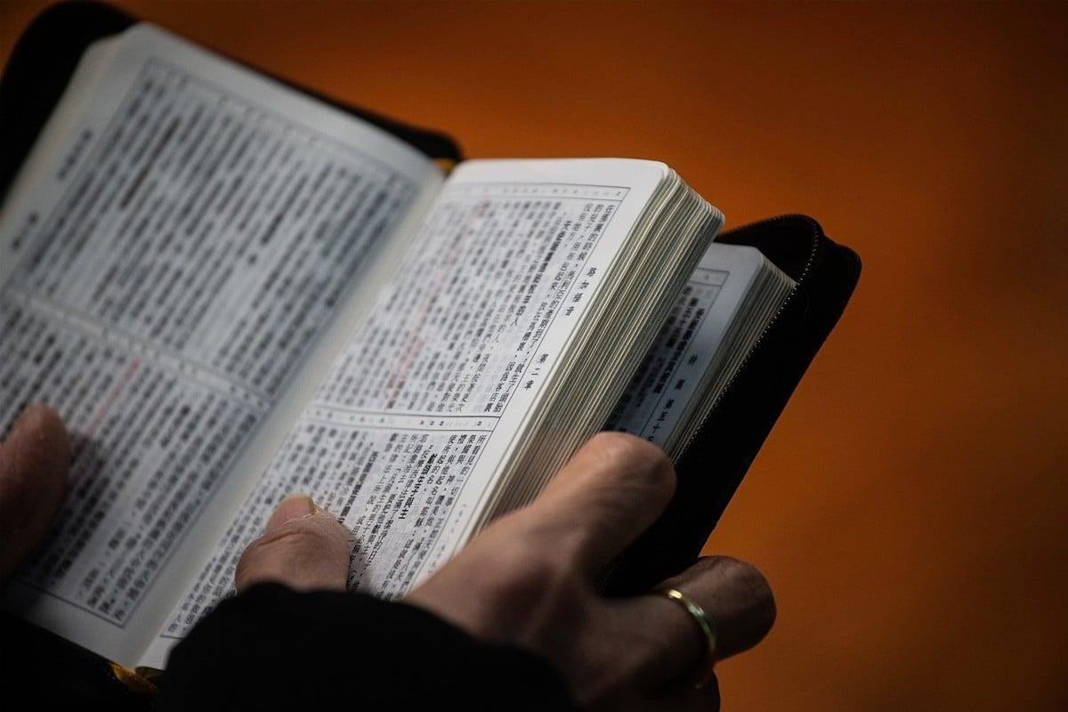 中共在河南要求三自教會傳道人按照《論語與聖經》講道,意在消弭信仰。(PHILIP FONG/AFP/Getty Images)