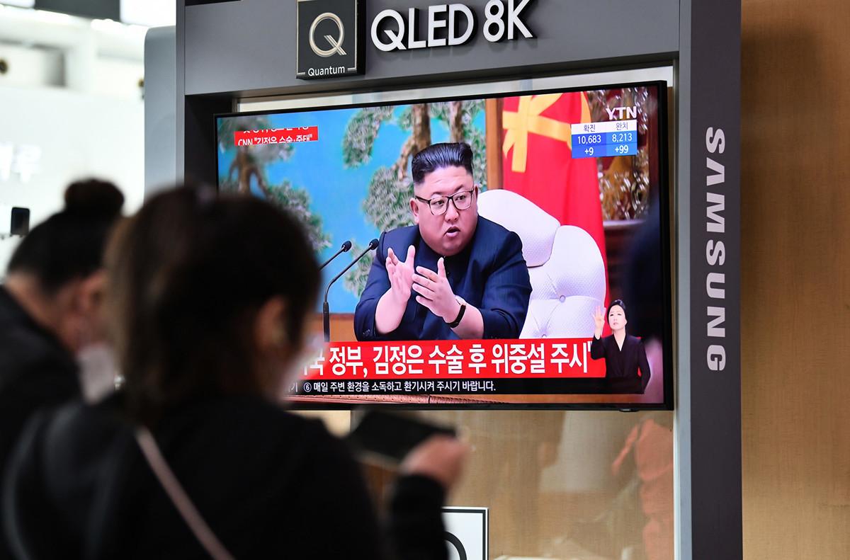 北韓領導人金正恩驚傳病危,其接班人引發猜測。(Jung Yeon-je/AFP)