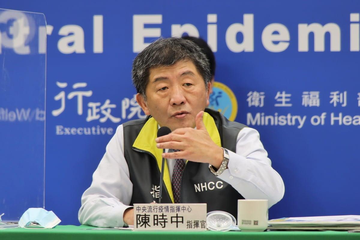 台灣中央疫情指揮中心指揮官陳時中1月13日宣佈,案813史瓦帝尼(斯威士蘭)籍個案經採檢確認為南非變異病毒株感染者,是台灣首例,資料照。(疫情指揮中心提供)。
