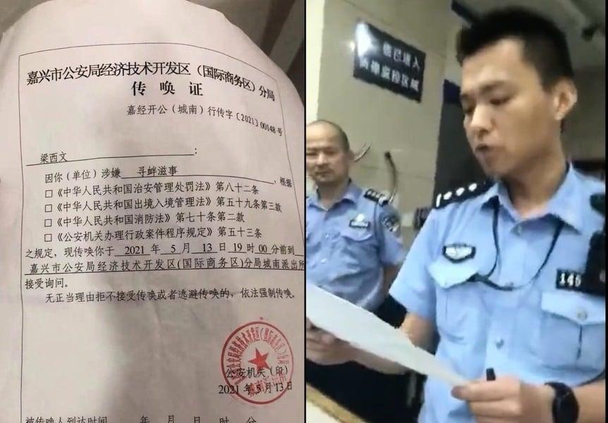 曝光國家信訪局自焚影片 浙江梁西文被刑拘