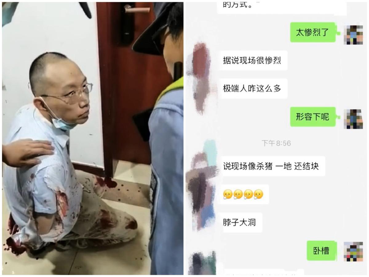 上海復旦大學數學學院的姜姓教師疑因不滿被解聘,持刀將數學學院王姓書記割喉殺死。(截圖合成)