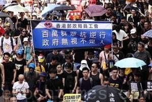 香港反送中 紅二代披露多名涉港官員遭處分