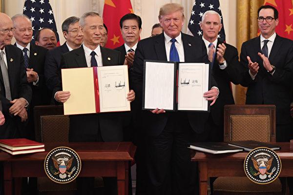 中美貿易戰打了近兩年,終於在1月15日簽署了第一階段貿易協議,暫時停火。(SAUL LOEB/AFP)