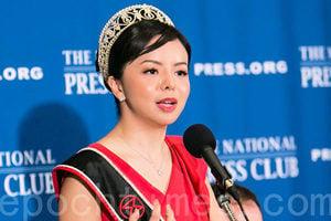 英人權活動家:林耶凡應贏得2016年世姐桂冠