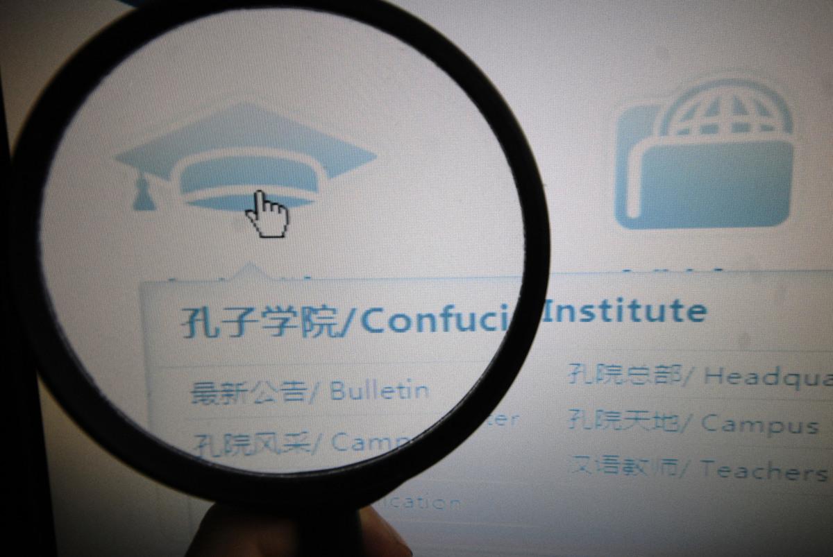 8月13日,美國國務卿蓬佩奧宣佈,美國國務院認定「孔子學院美國中心」(Confucius Institute American Center)為中共的外國使團。(大紀元資料室)