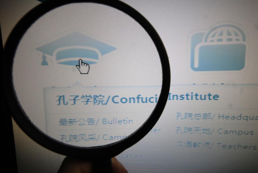 孔子學院是「學術惡意軟件」美採取行動