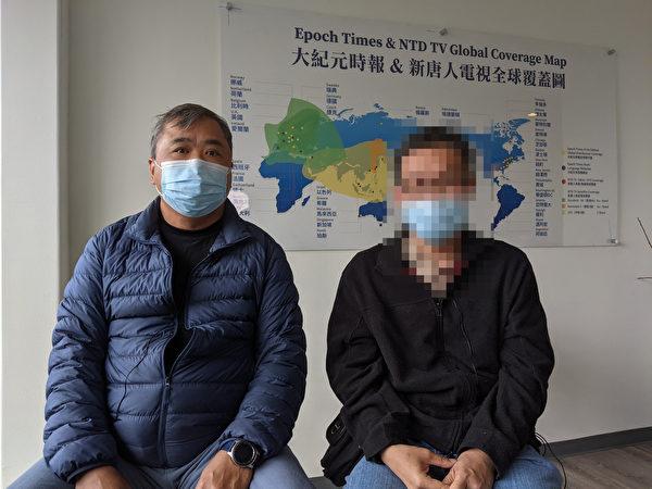 林納爾遜(Nelson Lam,左)、山姆(Sam,右)(徐繡惠/大紀元)