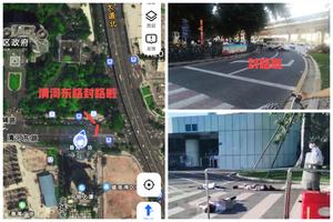 廣州男子區政府前持刀砍人 被警方槍擊倒地
