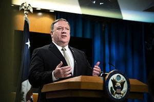 美國務院:中共迫害法輪功21年 必須停止