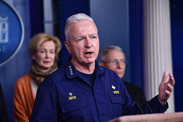 美國衛生及公共服務部助理部長佈雷特·吉羅(Brett Giroir)。(Brendan Smialowski / AFP)