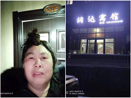 建三江859農場訪民楊浩因進京上訪被拘留後再被軟禁。(受訪者提供/大紀元合成)