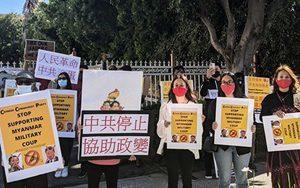 緬甸華人對中共的喊話 東南亞華僑感同身受