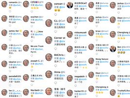 「我們都是特朗普」網民換頭像斥推特封殺特朗普