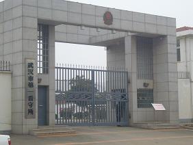 武漢法輪功學員張桂珍被非法關押九個月