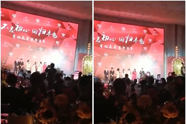上海前首富周正毅60歲生日會,東方衛視等多名主持人登台亮相。(影片截圖)