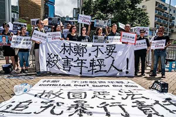林鄭月娥雖再次道歉,但對港人提出五大訴求卻不予讓步,幕後透露多重訊息。(Anthony Kwan/Getty Images)