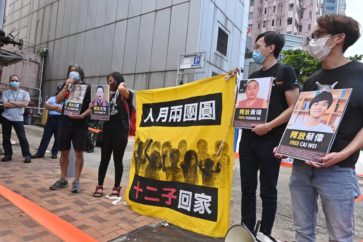 美國首次將香港列入年度難民接納計劃。此舉是華府針對「港版國安法」採取的一系列行動之一,該法正威脅著香港的民主運動分子。圖為2020年10月1日國殤日,香港民主人士到中聯辦抗議,要求釋放「送中十二子」。(宋碧龍/大紀元)