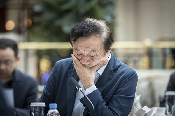 近日華為員工交流網站「心聲社區」貼出華為總裁任正非簽發的電郵,其指出華為正面臨「危亡關頭」,要進行大改革。圖為華為創始人任正非。(大紀元資料室)