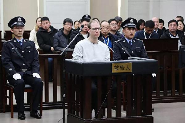 孟晚舟案庭審之際 中共維持加國男子死刑