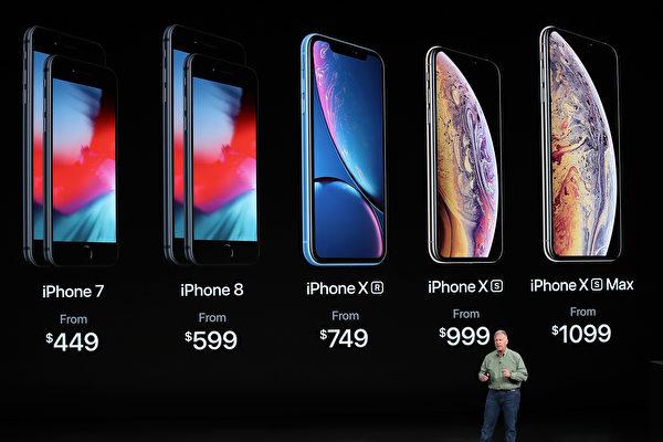 9月12日,2018年蘋果秋季新品發布會如期舉行。在發布會上,蘋果正式發布新款iPhone手機,並命名為「iPhone Xs」,6.5英寸版本的iPhone則命名為「iPhone Xs Max」,第三款新iPhone命名為「iPhone XR」。(Justin Sullivan/Getty Images)