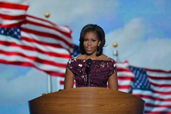 第一夫人米歇爾(Michelle Obama)。(Stan HONDA/AFP)