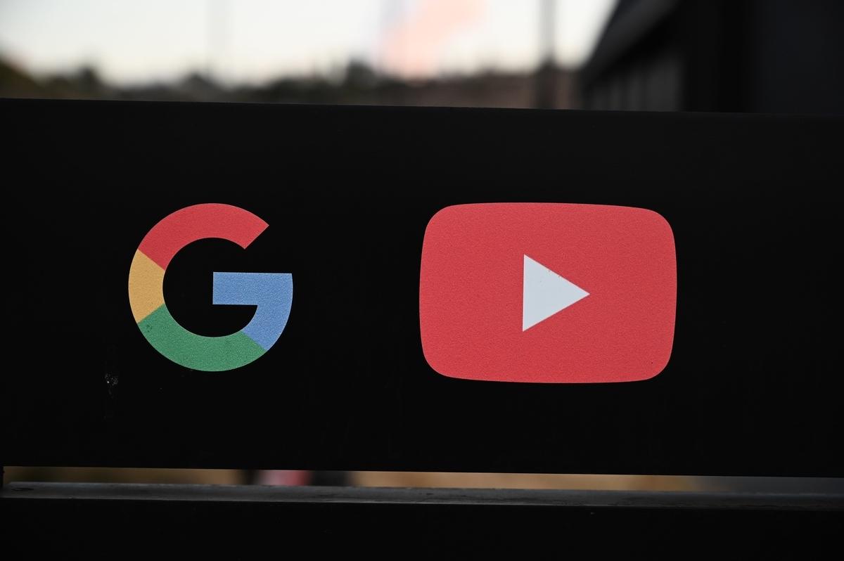 Google旗下的YouTube第二次暫停了紐約市前市長魯迪·朱利亞尼(Rudy Giuliani)的頻道。(ROBYN BECK/AFP via Getty Images)