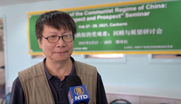 澳洲之聲電台創辦人潘晴在接受新唐人電視台採訪時表示,中共沒有資格舉辦奧運會。(新唐人影片截圖)