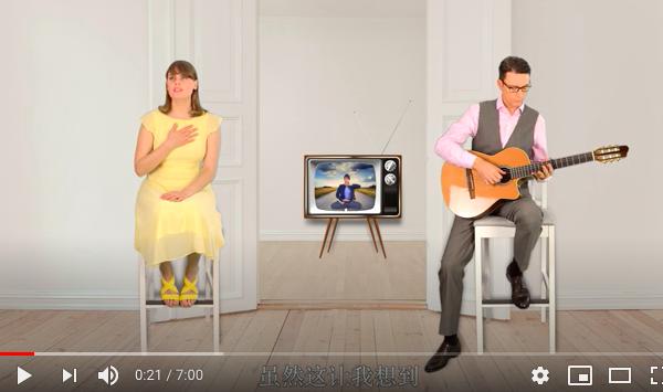 英國音樂人Patrick和Yulia(左)。(MTV截圖)