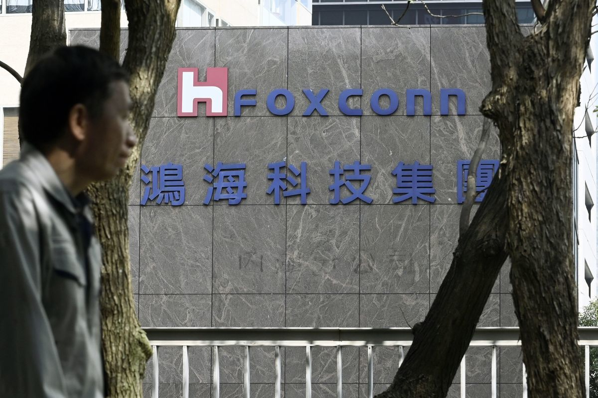 台灣鴻海集團董事長近日表示,中國作為「世界工廠」的時代已經過去。(SAM YEH/AFP via Getty Images)