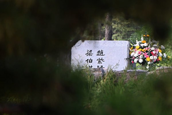 圖為趙紫陽墓園資料圖。(NOEL CELIS/AFP via Getty Images)