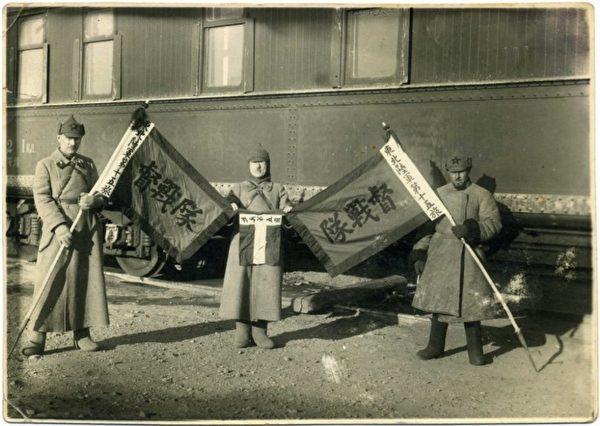 中東路事件時蘇聯紅軍擄獲的東北軍旗幟。(維基百科照片)